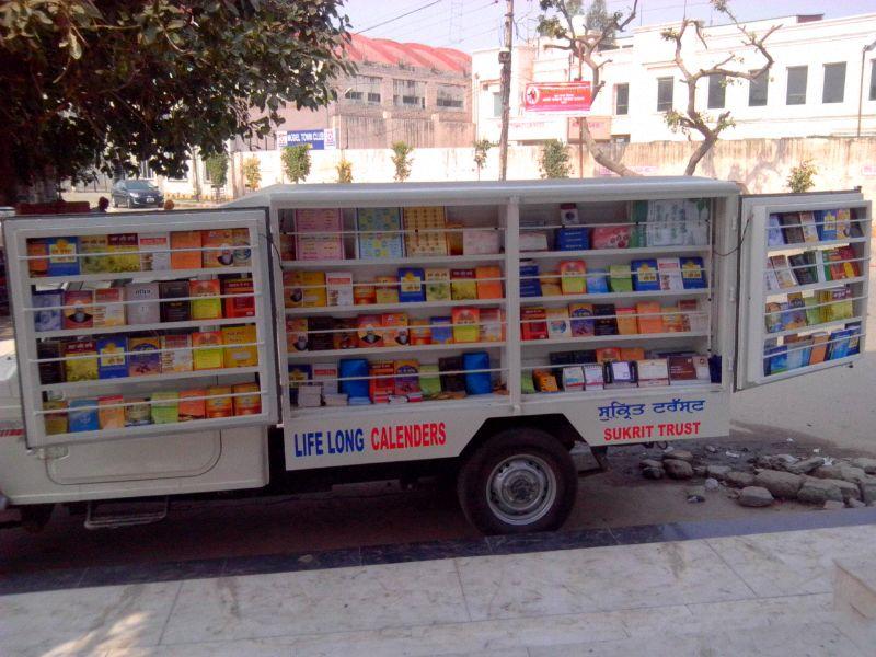 Organize Bani Di Chabeel