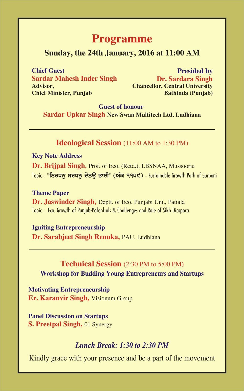 Guru Gobind Singh study circle