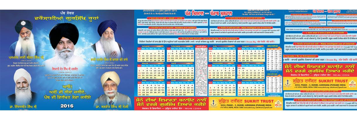 sukrit-calendar_slide