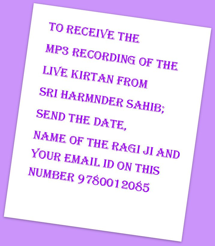 For getting free Recording of Kirtan