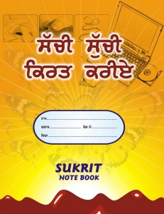 01 Sukrit Note Book