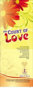 11 The court of love
